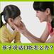 3岁孩子说话口吃结巴怎么治疗?老师都在用的方法