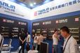 2019第21屆(鄭州)供熱采暖空調熱泵博覽會