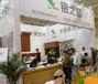 2019年度第25屆鄭州(中博)高端木門·實木定制博覽會