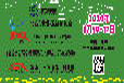 2020年第27屆北方鄭州衛浴博覽會暨浴室柜新品發布會