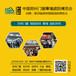 2021第二十九屆中國(鄭州)門窗?幕墻?遮陽博覽會