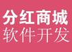 北京创盈国际理财分红模式系统平台定制开发