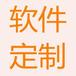 陕西开发淘金农场复利游戏理财软件平台开发