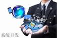 重庆开发创想MCI投资理财分红分销系统平台定制开发