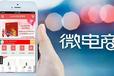 重庆通兑全城商城消费返购物分红系统开发