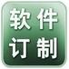福州开发魔方资本投资理财分红分销系统开发