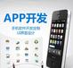 四川盟盟商城分销系统分享二维码开发