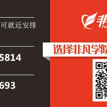 上海服装设计培训、你不一样的开始