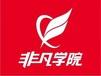 上海微软系统培训学校,徐汇网络工程培训班