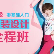上海服装设计培训学校,匠心课程,契合企业需求