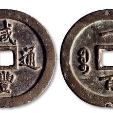 宿豫区站洋币私下交易正规单位图片