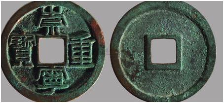 绥宁县站洋币私下交易正规单位