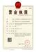 1027辽宁国企急聘一级建造师建筑工程初转不限挂资质见证打款