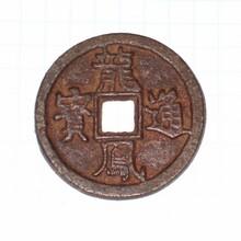 澳门离岛怎么快速出手开国纪念币正规公司图片