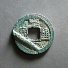 宜宾市去哪里鉴定开国纪念币正规公司图片