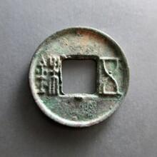 黄南藏族自治州专家估价汉五珠正规公司图片