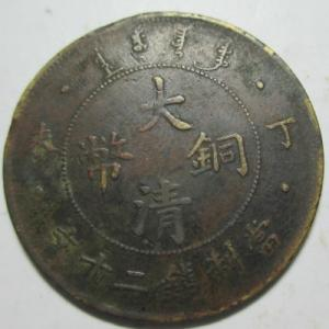 汕头市私下交易双旗开国纪念币正规公司