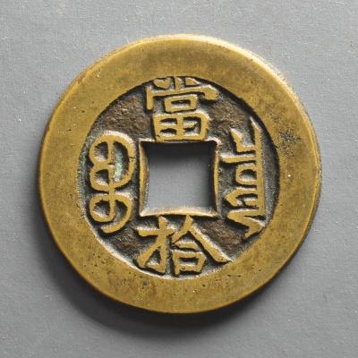 广州市八卦花钱成交价