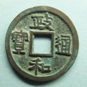 大庆市历代纸币市场价格