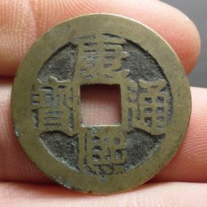 商洛市历代纸币成交价