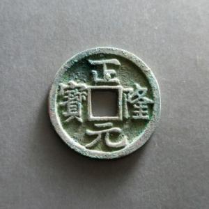 宿松县开国纪念币专家鉴定正规单位