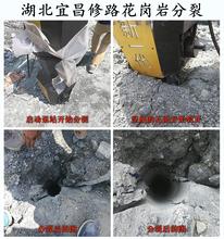 混凝土破碎大型液压开山机