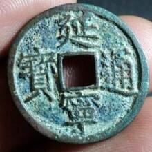 河南省怎么鉴定王莽刀币图片