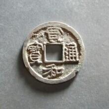 广州市去哪里拍卖王莽刀币图片