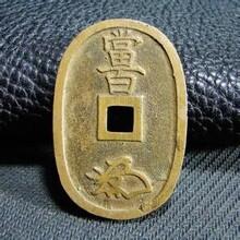 广州市怎么鉴定王莽刀币图片