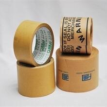 清远封箱胶带批发商清远封箱胶带供应商东莞国强供