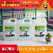 江苏车用尿素生产设备,汽车尿素设备全套报价,单双级+edi