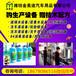 陕西车用尿素生产设备厂家报价,全套车用尿素设备价格多少?