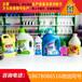 吉林洗衣液生产设备,生产设备厂家报价,品牌授权