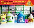 四川专业小型洗衣液和设备,设备一机多用,全套报价