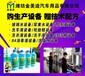 江苏车用尿素生产设备,配方定期更新,免费提供配方