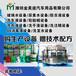 福建防凍液設備廠家,防凍液設備項目介紹,利潤