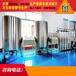 浙江防凍液玻璃水生產設備