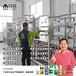 福建洗潔精設備廠家,生產技術,成本,商標授權