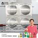 青海洗潔精設備生產廠家,洗潔精成本價多少
