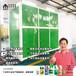 云南车用尿素设备全套报价汽车尿素设备生产厂家