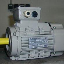 德国进口驰名品牌正品良心报价COSMOTEC工业空调