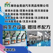安阳洗衣液设备生产厂家图片
