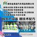 吉林洗化用品设备,洗化用品生产厂家,商标授权