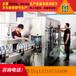 吉林洗洁精生产设备,洗洁精一体化设备价格