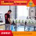 邯鄲玻璃水設備,如何生產玻璃水,免費配方