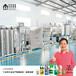 福建福州汽车防冻液设备生产厂家
