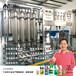 福建福州车用尿素设备生产厂家