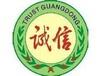 欢迎访问郑州小鸭洗衣机官方网站各点售后服务欢迎您咨询
