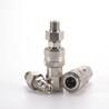 批发销售LKJ超高压快速接头(沈飞式)两端连接螺纹可定制
