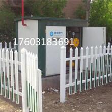 河北奔诺护栏厂家定做防静电防腐变压器PVC围栏。